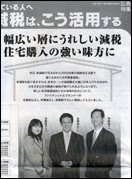 朝日新聞(27面~29面)